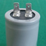 Artienterprises.com - Parts for Capacitors